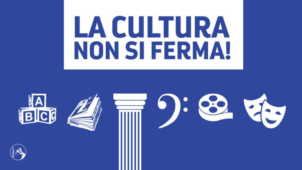 la cultura non si ferma.png