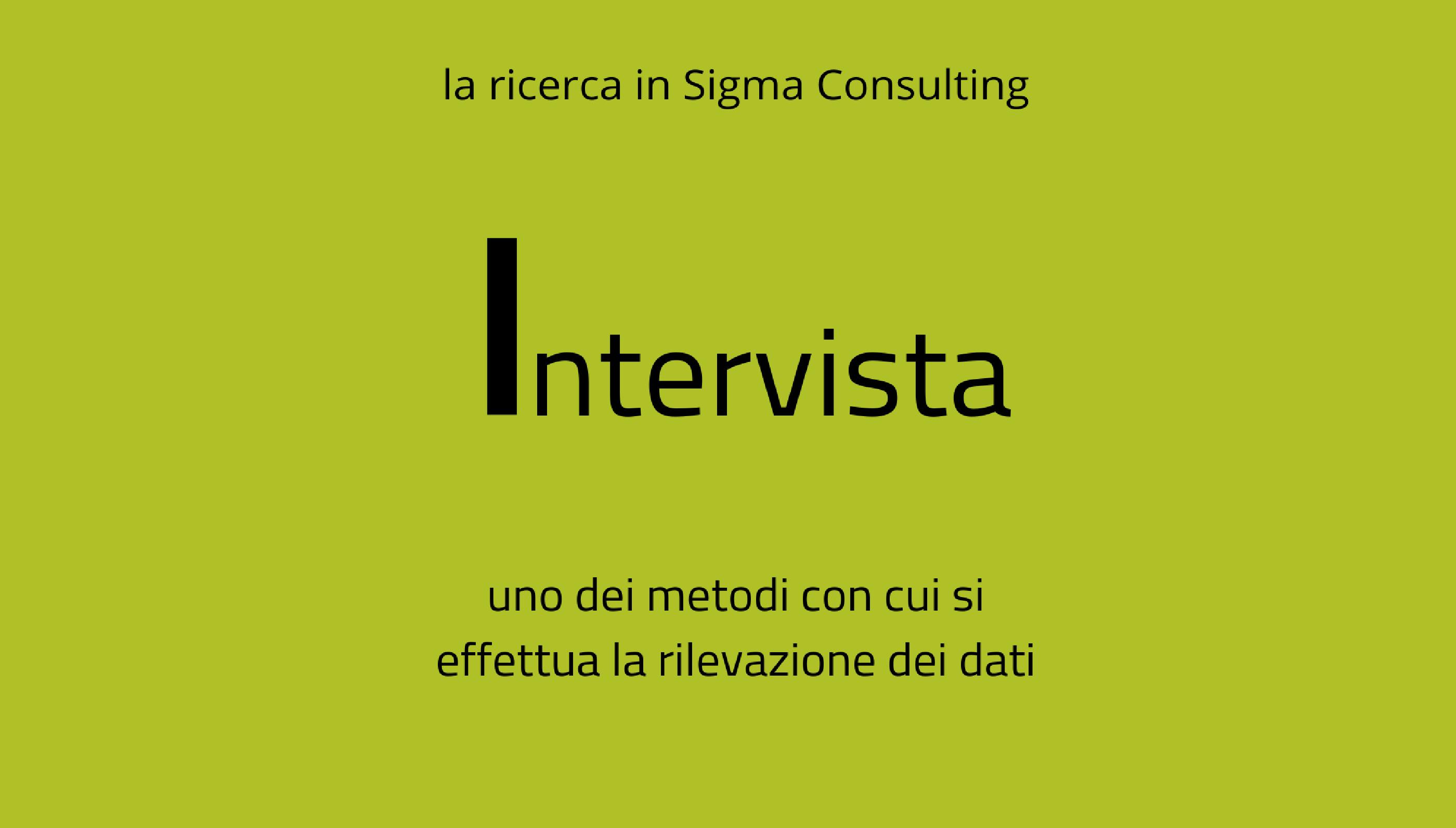 intervista alfa ricerca.png